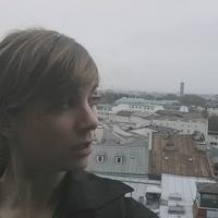 Chloe Reisen