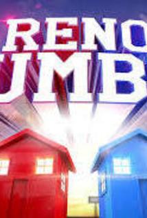 Reno Rumble - East Vs. West
