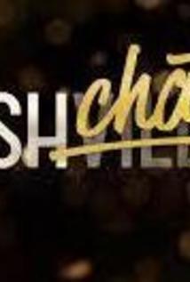 NashChat