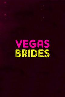 Vegas Brides